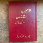 BP 27- ARABIC COMIC BOOK BIBLE