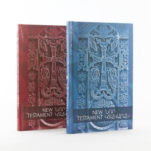 Armenian English New Testament