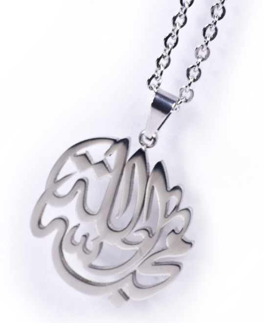GOD IS LOVE NECKLACE ARABIC-0