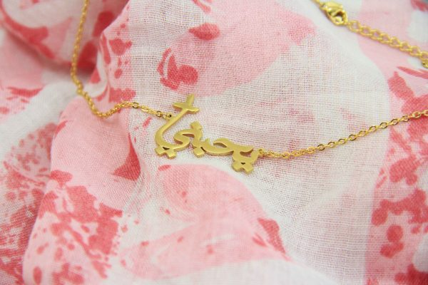 HE LOVES ME ARABIC NECKLACE GOLD PLATED-0