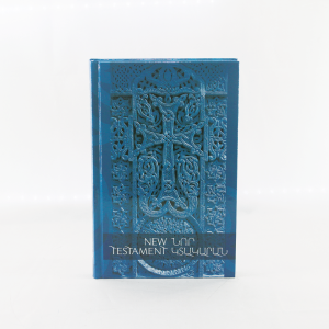 Armenian English New Testament blue