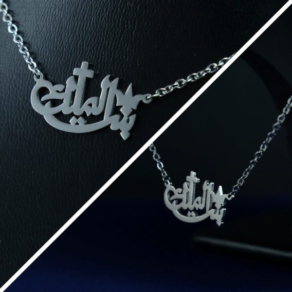 KING'S DAUGHTER STAINLESS STEEL NECKLACE ARABIC-0