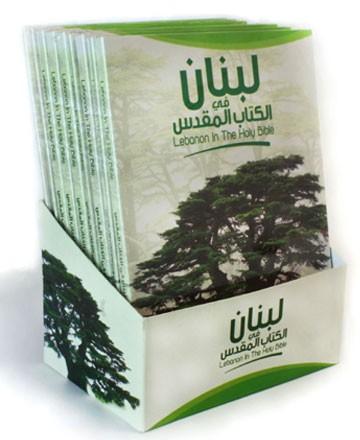 LEBANON IN THE HOLY BIBLE BULK OF 10 DVDS-0