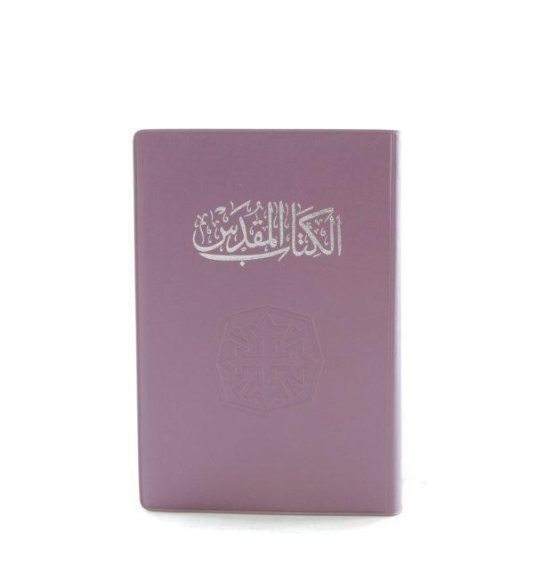 purple arabic bible nvd42