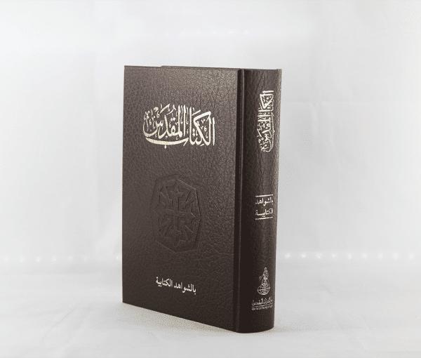 Arabic Bible NVDCR053ATI Brown