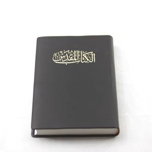 new van dyck bible nvd12 black