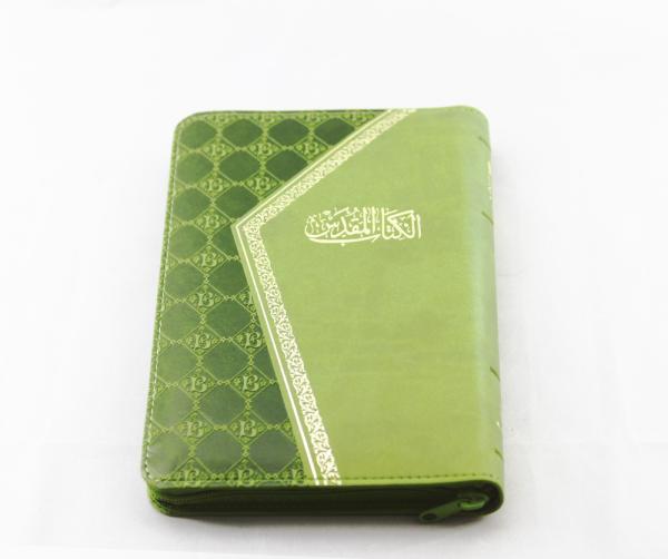 green arabic bible nvd15za