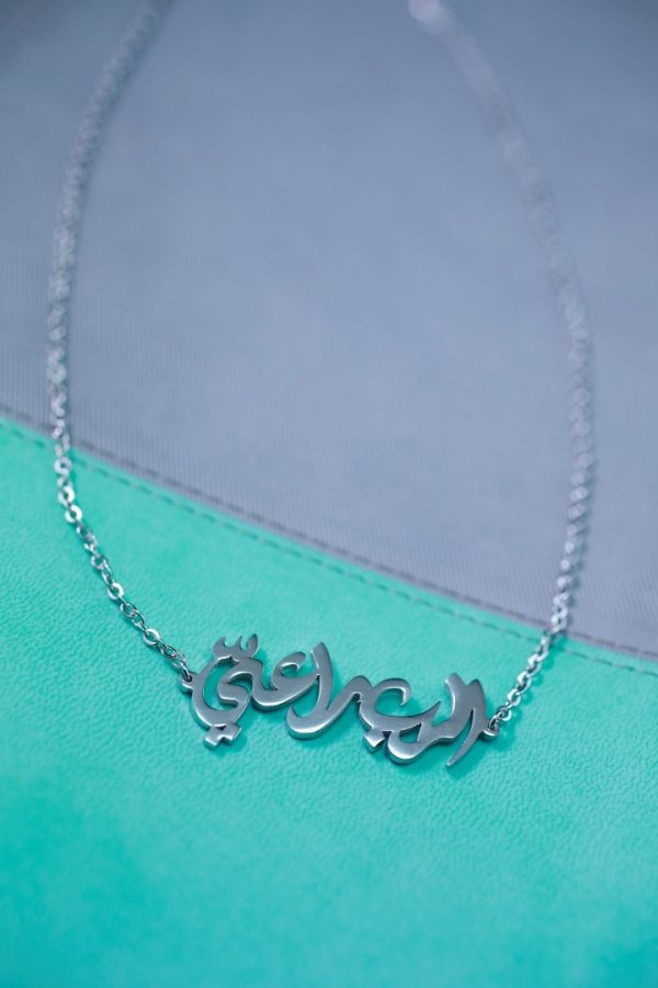 THE LORD IS MY SHEPHERD NECKLACE-0