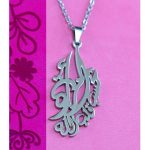 WOMAN AFTER GOD'S HEART NECKLACE-0