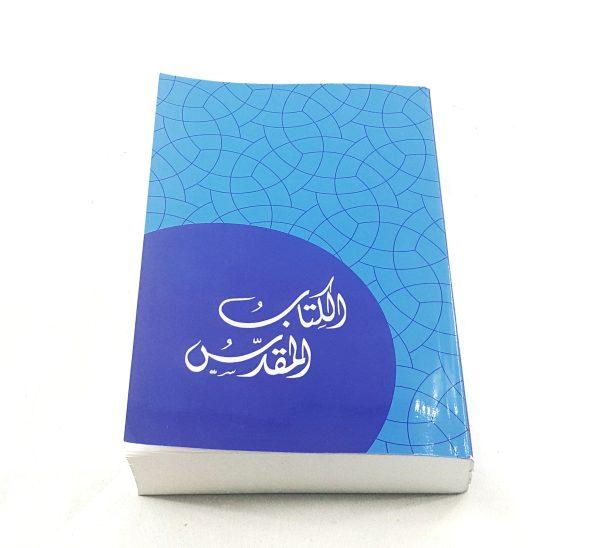 Arabic Bible GNA060 Blue-0