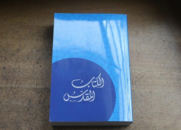 cheap-edition-blue-bible-arabic-600×430