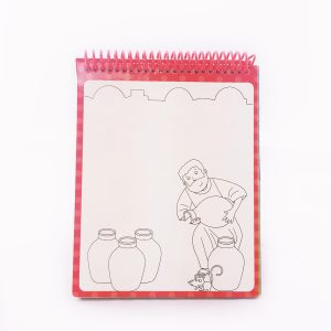 Miracle of Jesus a water doodle book-5576