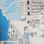 لبناني وأكثر vol1-0