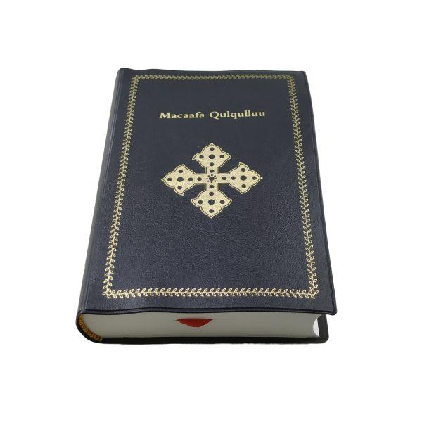 Oromo Bible CL02LT-0