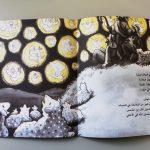 كتب القوس للاطفال - ميلاد سعيد لي-5839