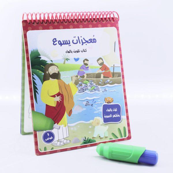 water-doodle-mo3jizat-yasou3