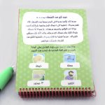 water-doodle-mo3jizat-yasou3-text