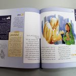 family bible open step 72