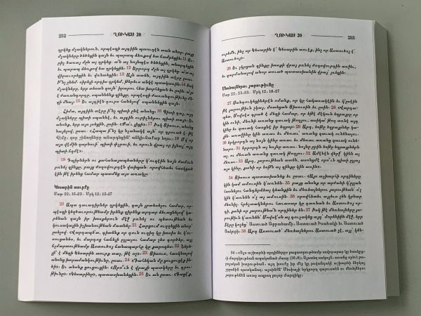 Armenian Catholic gospels and acts open