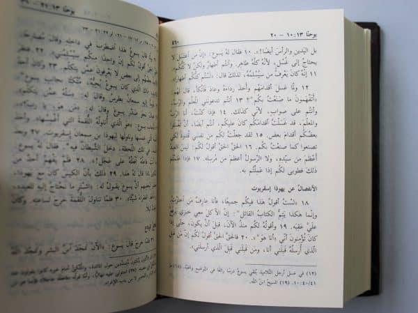 paulist gospels and acts small book font closeup